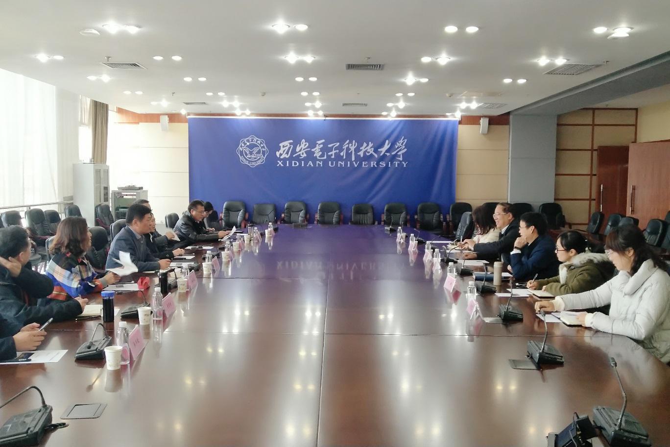 中原工学院党委副书记黄乾一行来西电交流访问