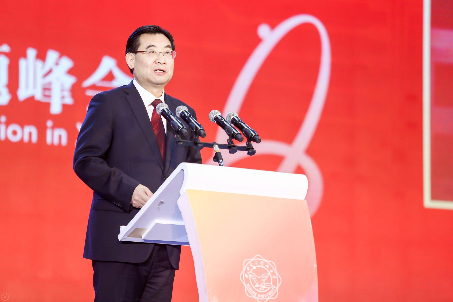 主题峰会|胡和平:陕西的发展西电贡献卓著