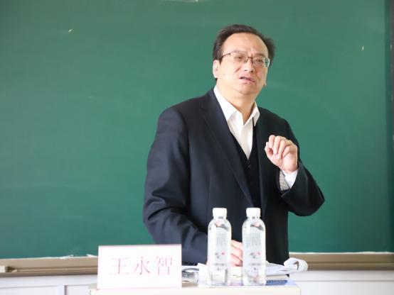 西北大学马院副院长王永智教授来我院作学术报告
