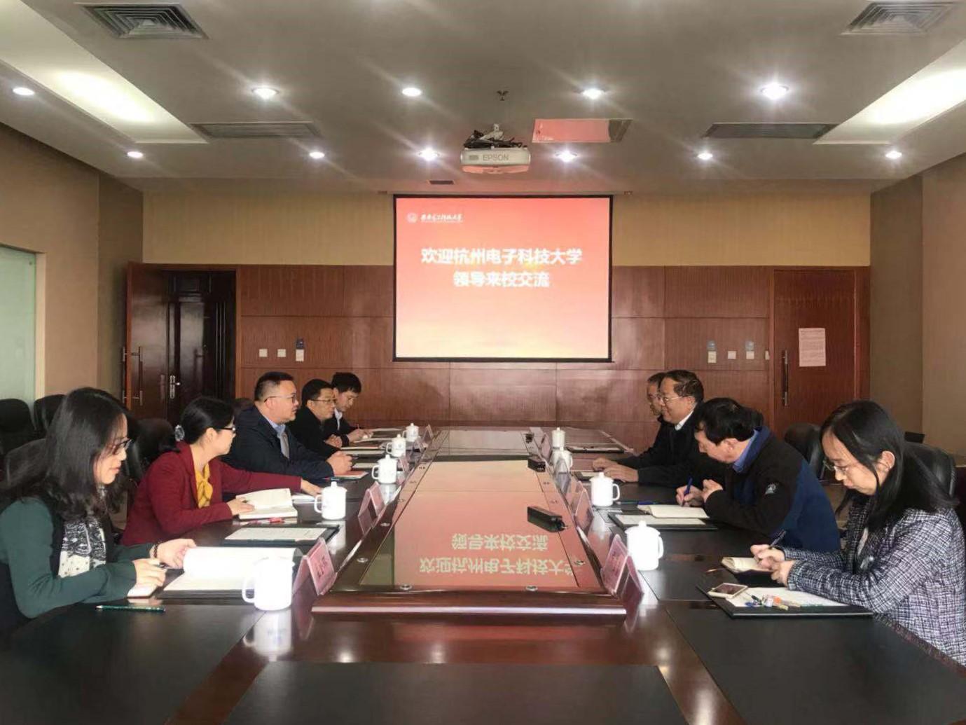 杭州电子科技大学党委副书记朱斌一行来校交流