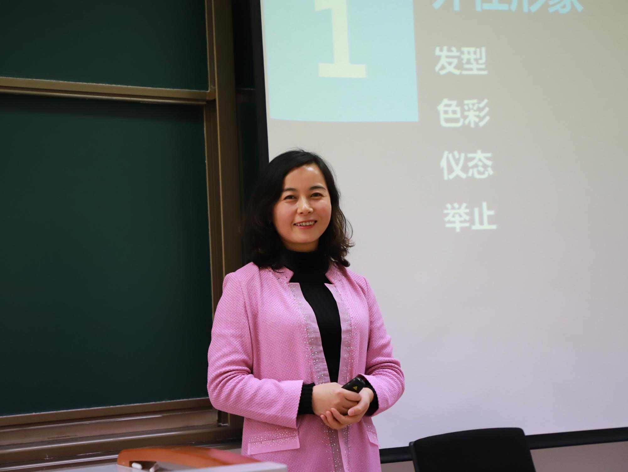 马院邀请98级校友、上海海事大学张苑琛作报告