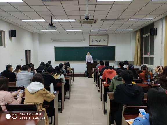 北京大学靳希平教授为我校师生作报告