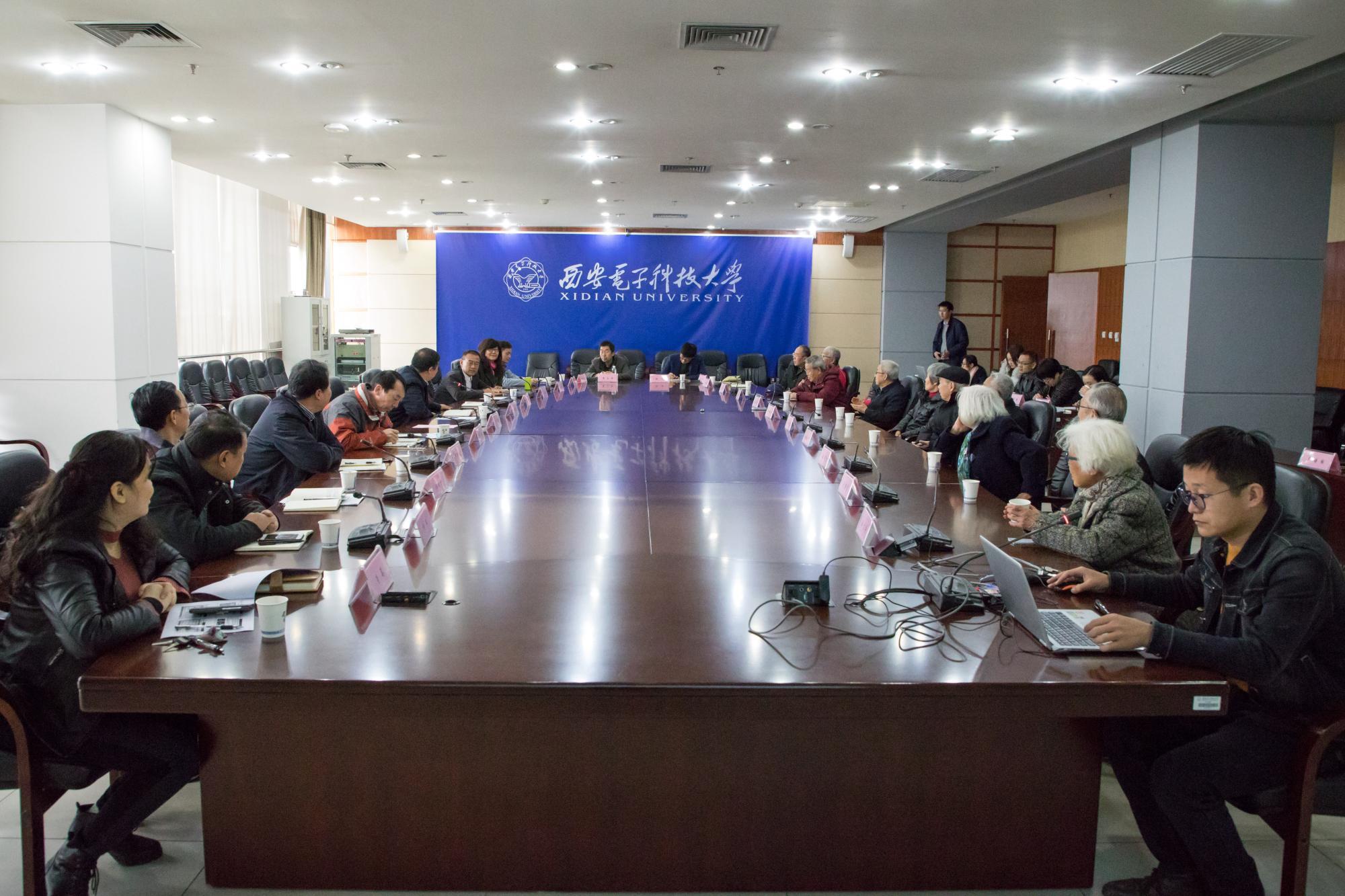 西电举行庆祝改革开放40周年暨纪念西迁座谈会