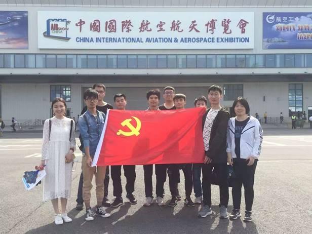 机电工程学院研究生赶赴珠海参加国际航展