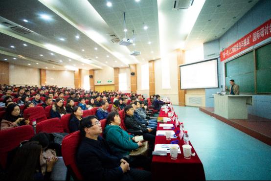 西电举办新一代人工智能前沿与挑战中青年论坛