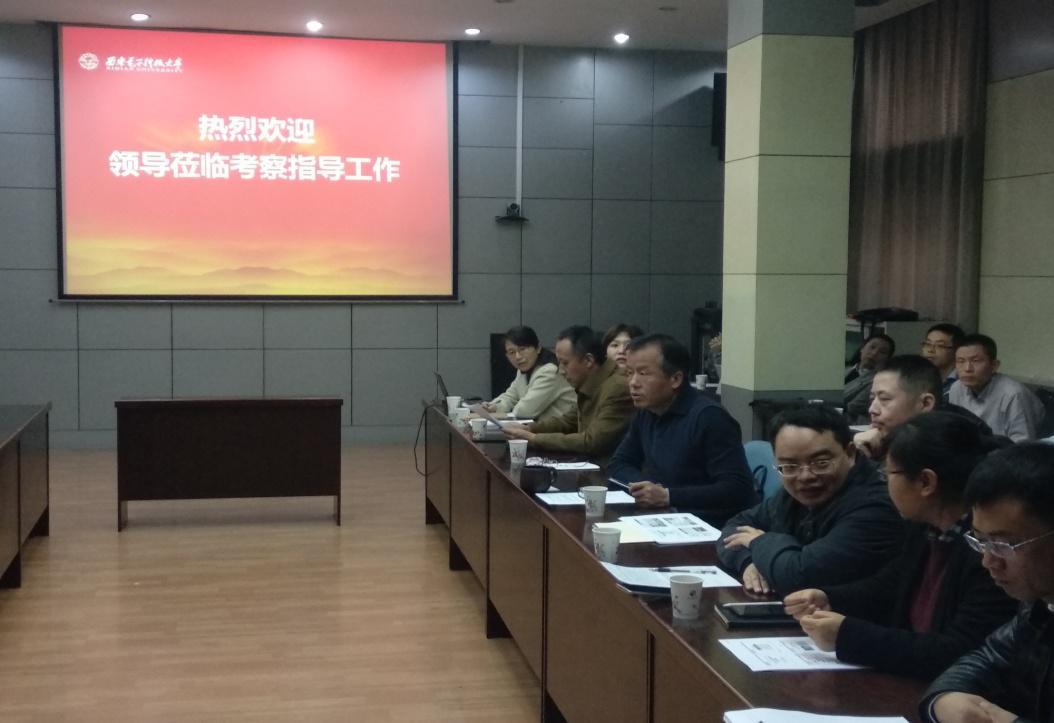 陕西科技厅对2019年西电拟立项重大重点项目考察
