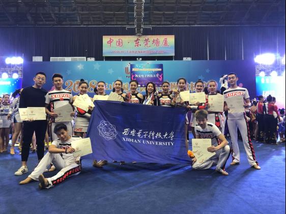 西电学子在中国校园啦啦操锦标赛中获佳绩