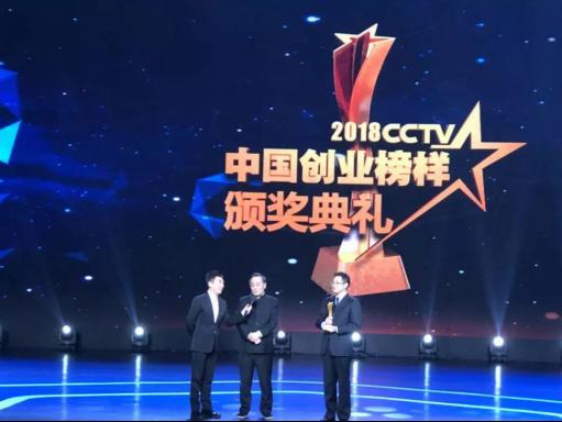 2018CCTV中国创业榜样颁奖典礼欢迎师生观看