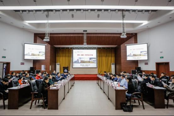 西电召开部分学科国际预评估工作会