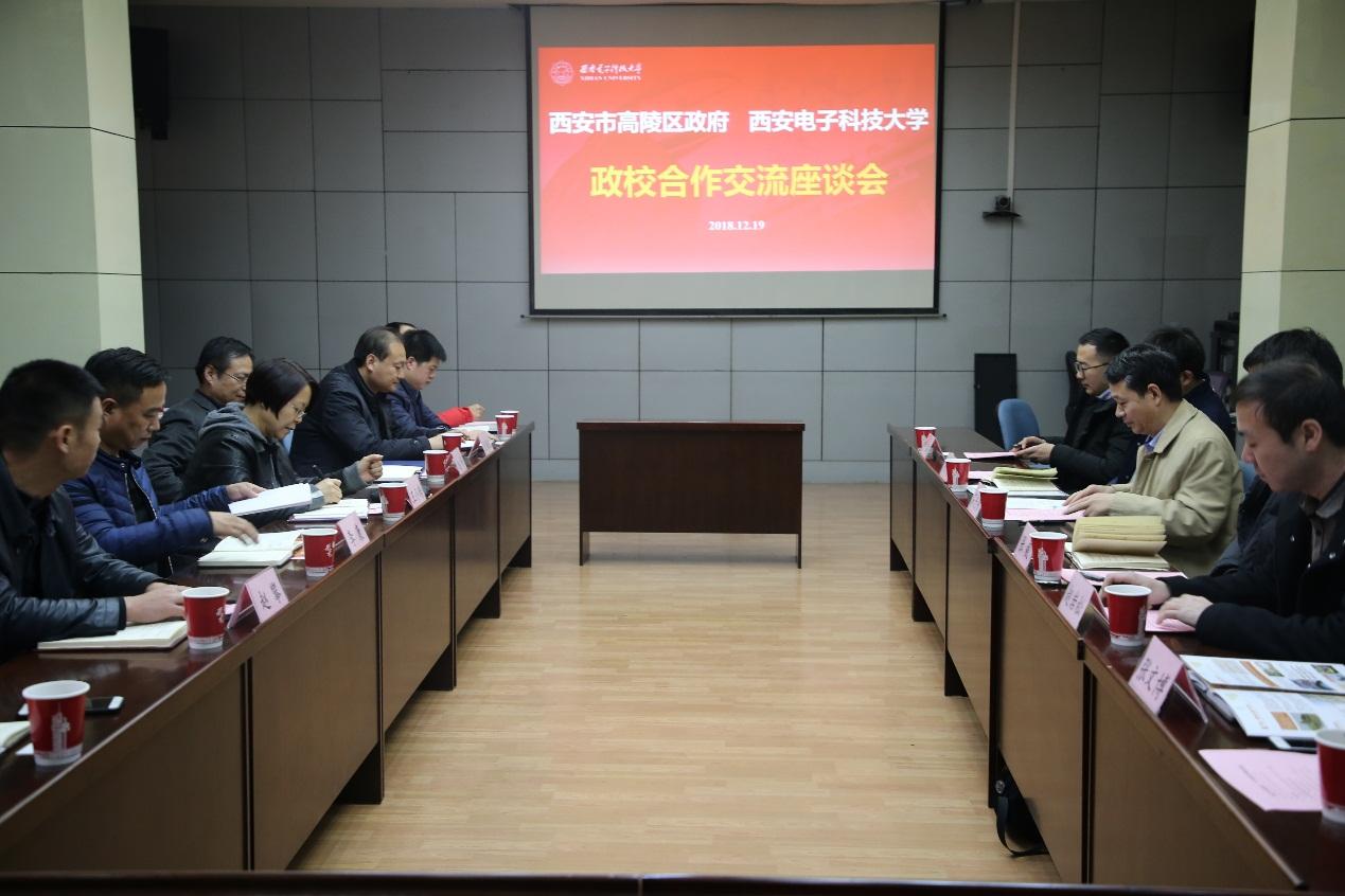 高陵区副区长王小玲一行来校交流 推进政校合作