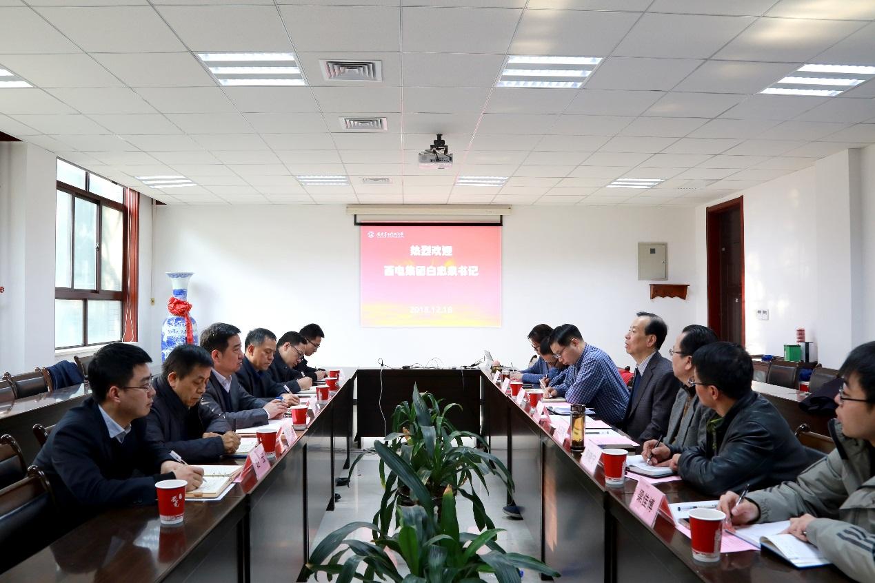 中国西电集团有限公司党委书记白忠泉一行来访
