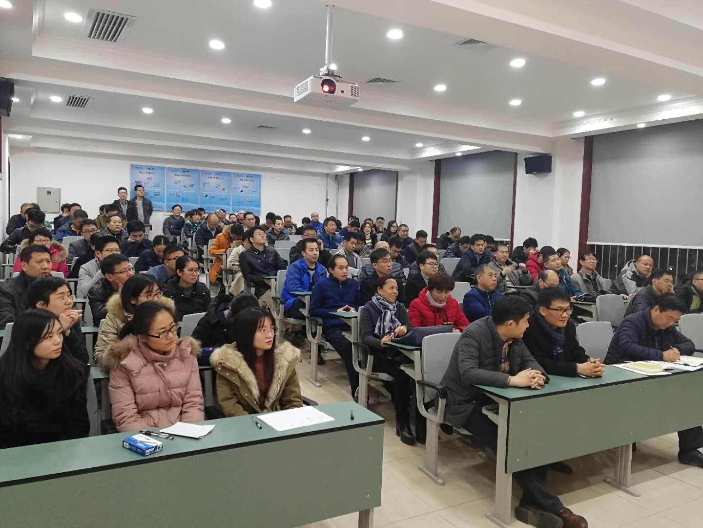 微电子学院召开大会审议专业技术岗位聘任方案