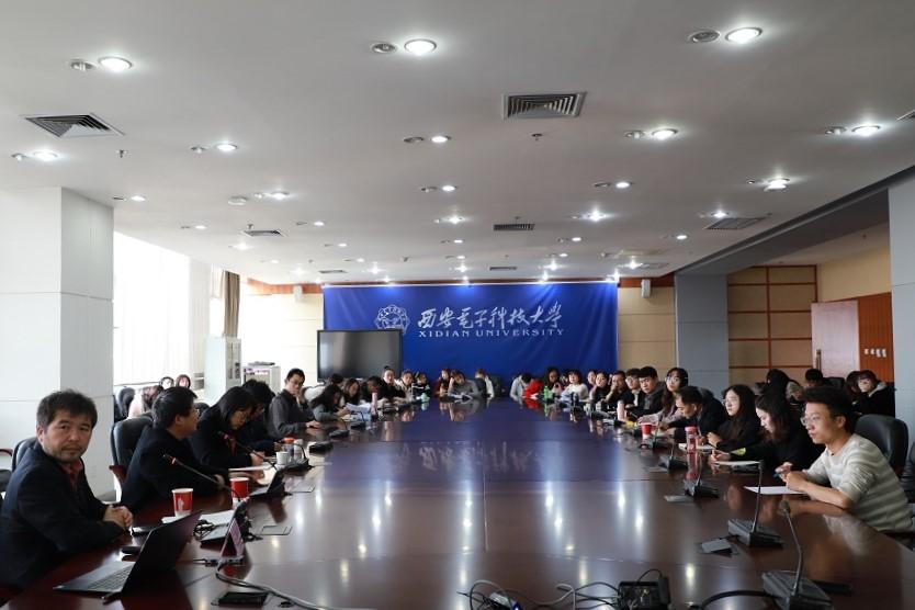 多名专家学者来西安电子科技大学开展学术交流