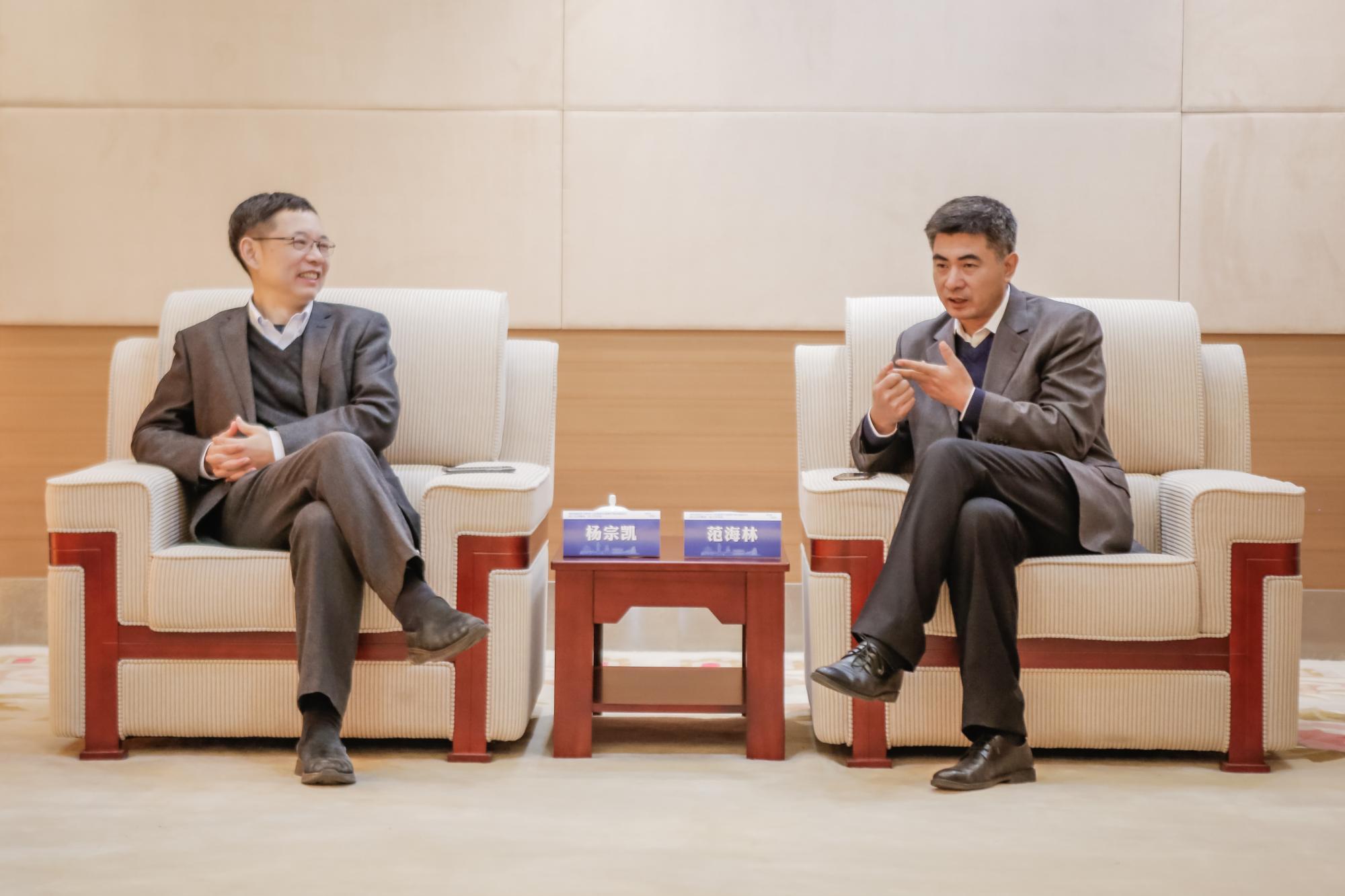 西电承办教育部新一届电子信息类教指委成立会议