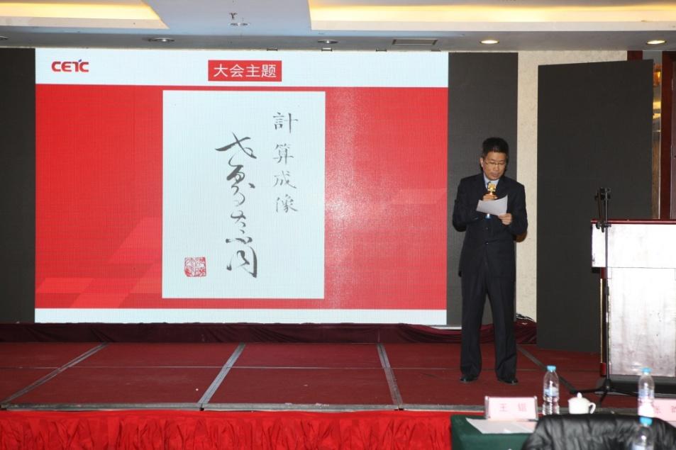 """西电主办第二届""""计算成像技术与应用""""专题研讨会"""