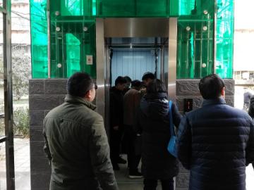民生工程|北校区57#住宅楼2部加建电梯投入使用