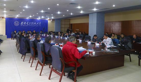 西电召开国家重大科研仪器研制项目年度总结会