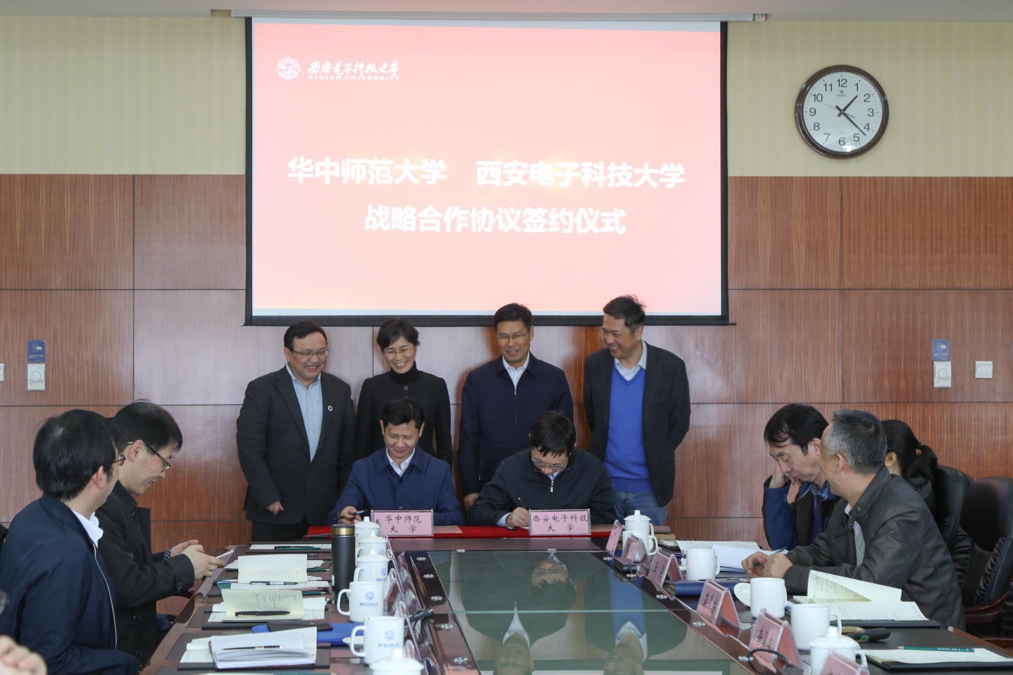 华中师范大学代表团来访 签订战略合作协议
