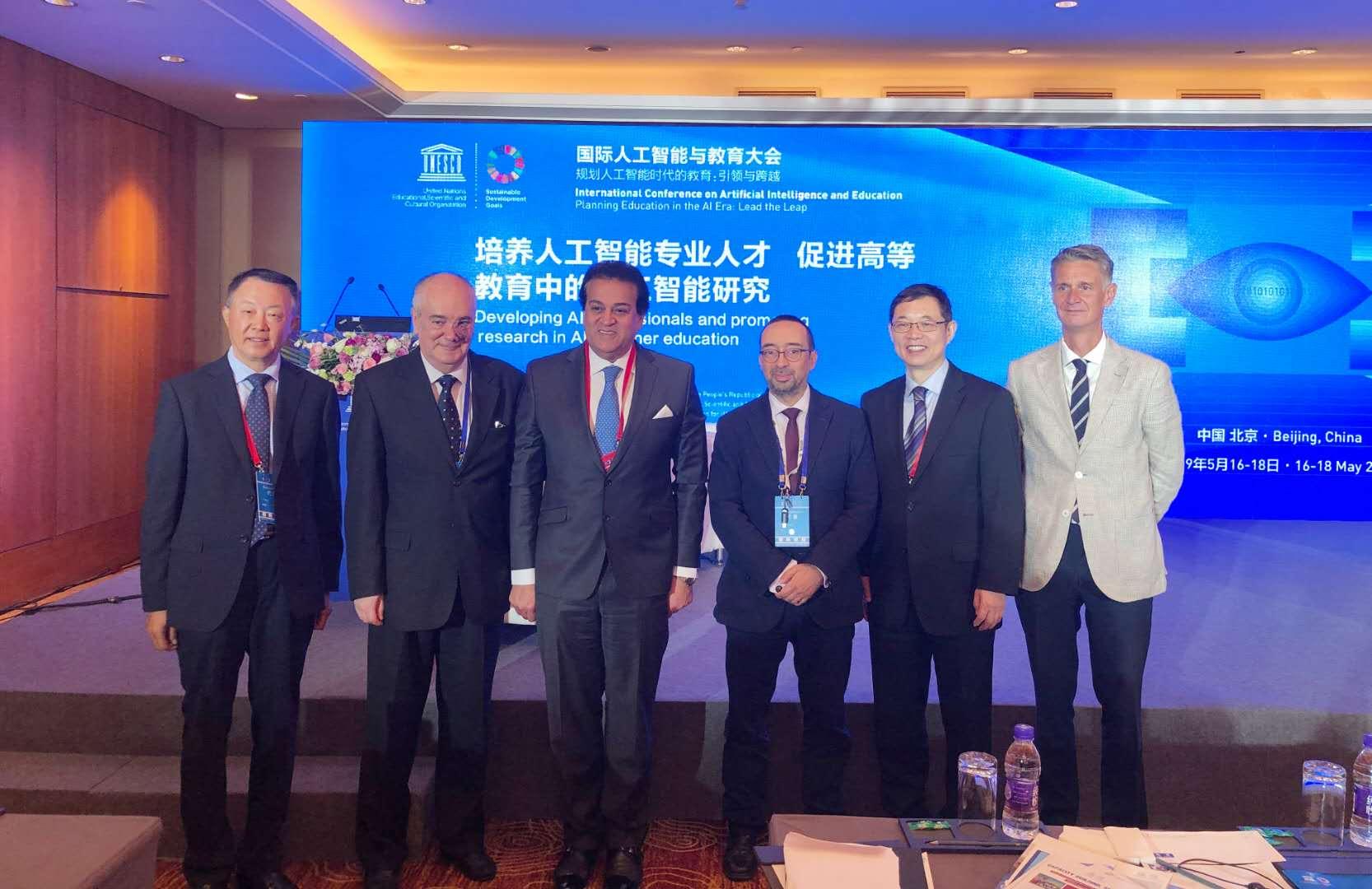 校长杨宗凯教授应邀参加国际人工智能与教育大会