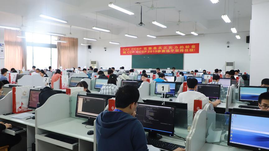 西电举办计算机系统与程序设计竞赛西北区域赛
