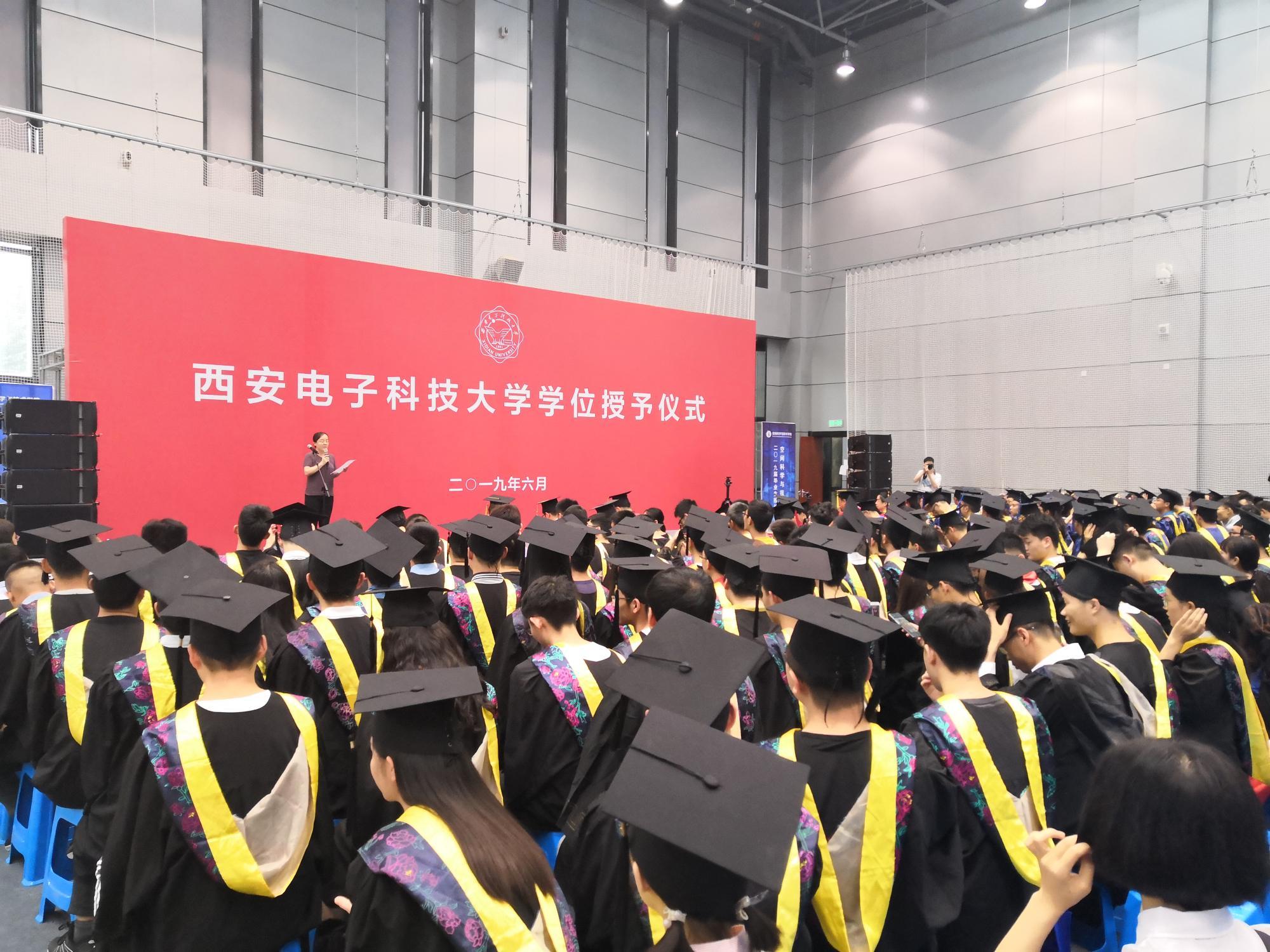 毕业季|西电各学院举行2019届毕业生授位仪式