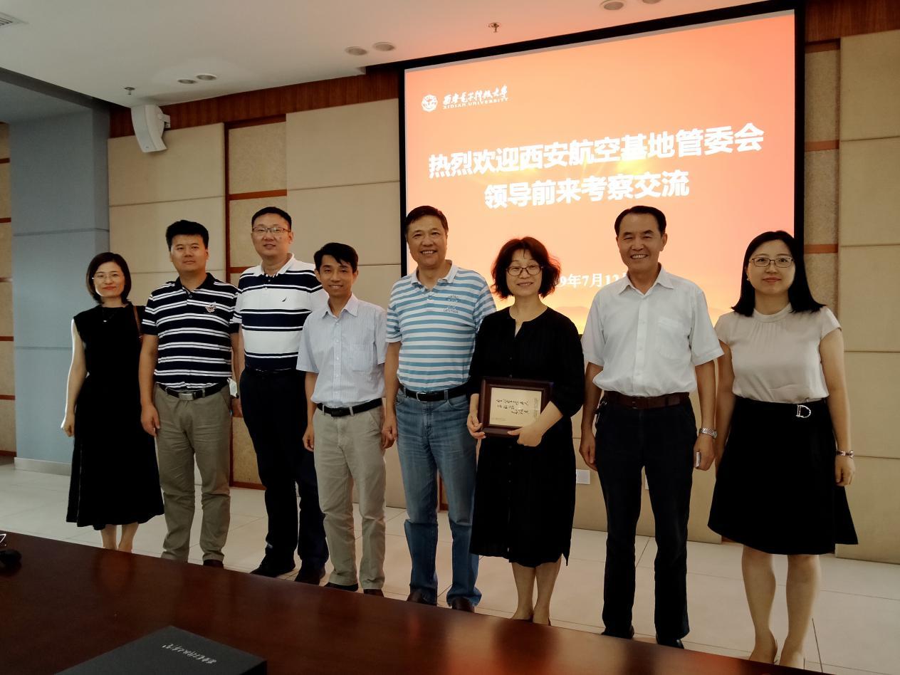 西安阎良航空基地管理委员会调研团来访