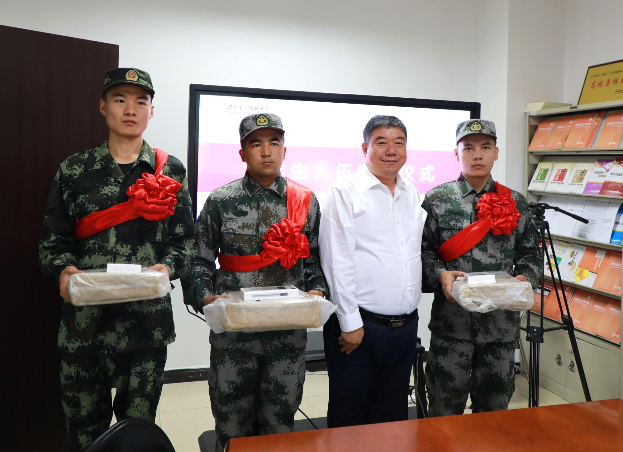 3名学子投笔从戎报效祖国 西电举行新兵欢送仪式