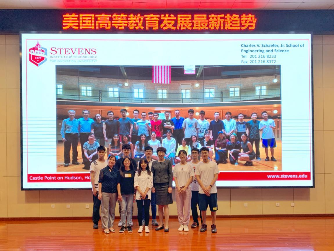 美国斯蒂文森理工学院工程与科学学院院长来访
