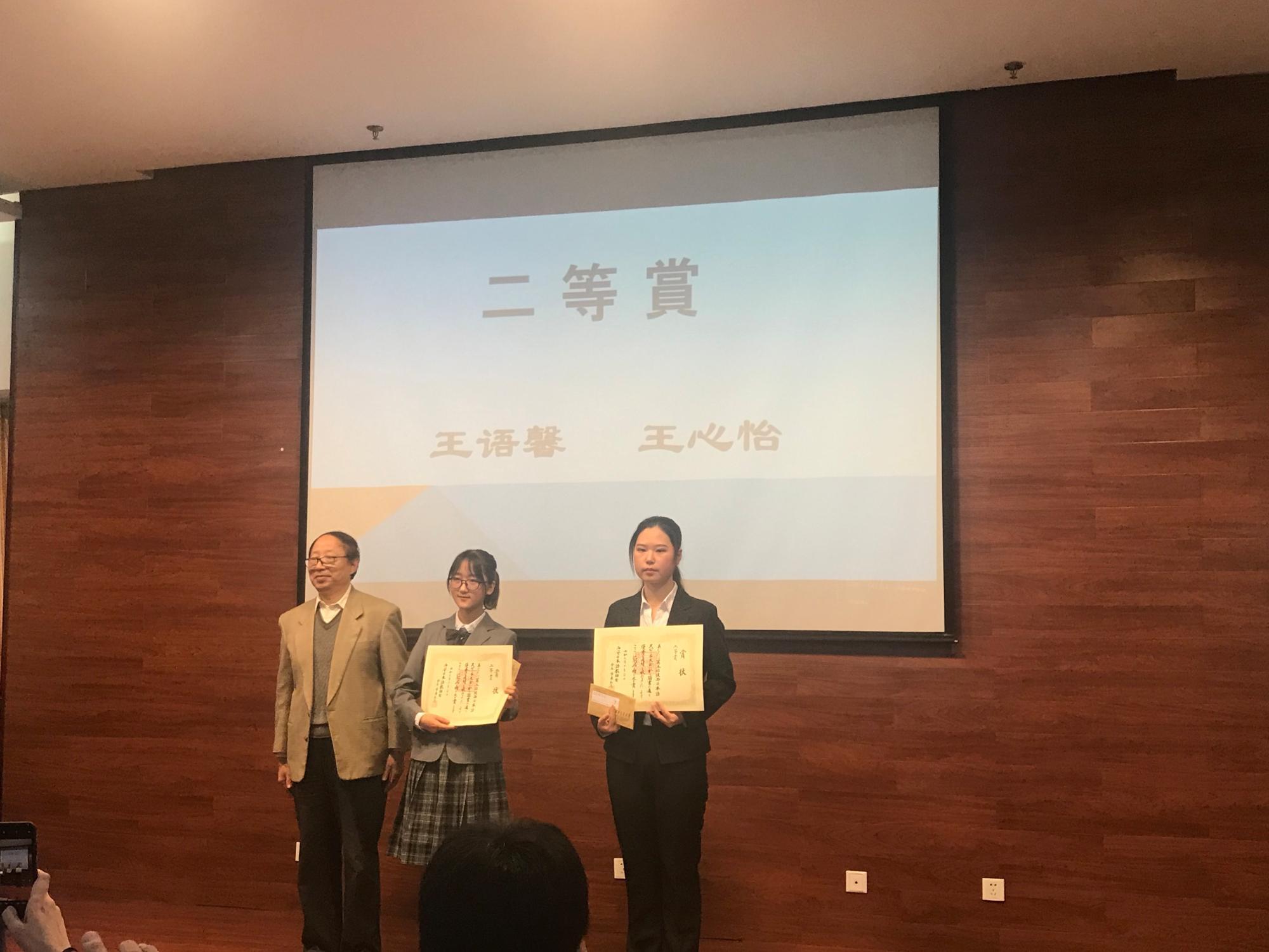 西电学子获第五届陕西省日语演讲大赛二等奖