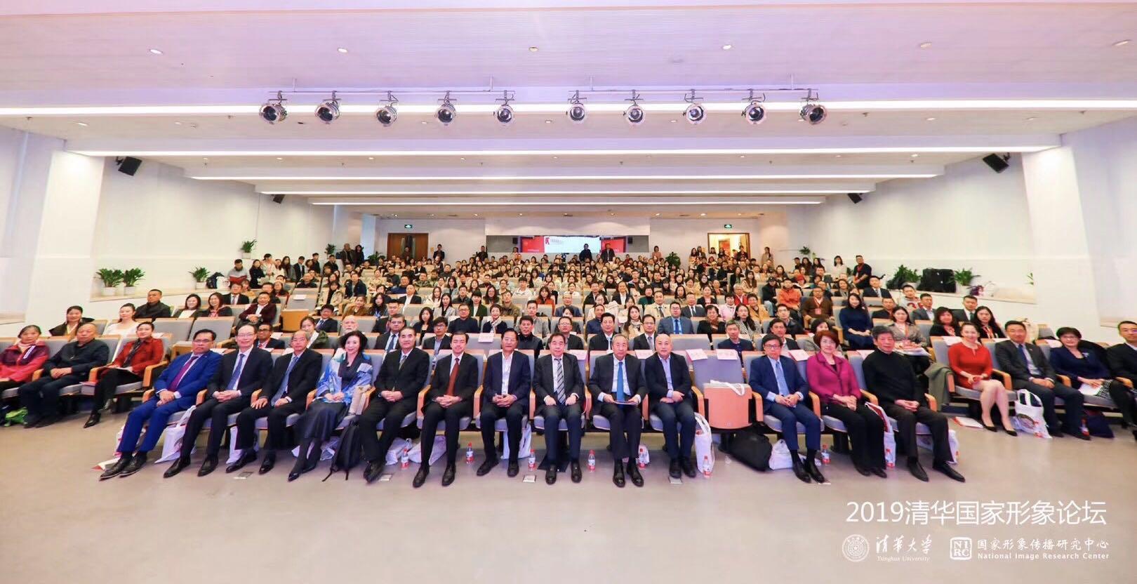 西电外院教师程静参加2019清华国家形象论坛