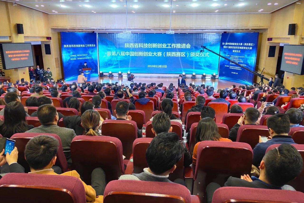 西电参加省科技创新创业工作推进会并作经验发言