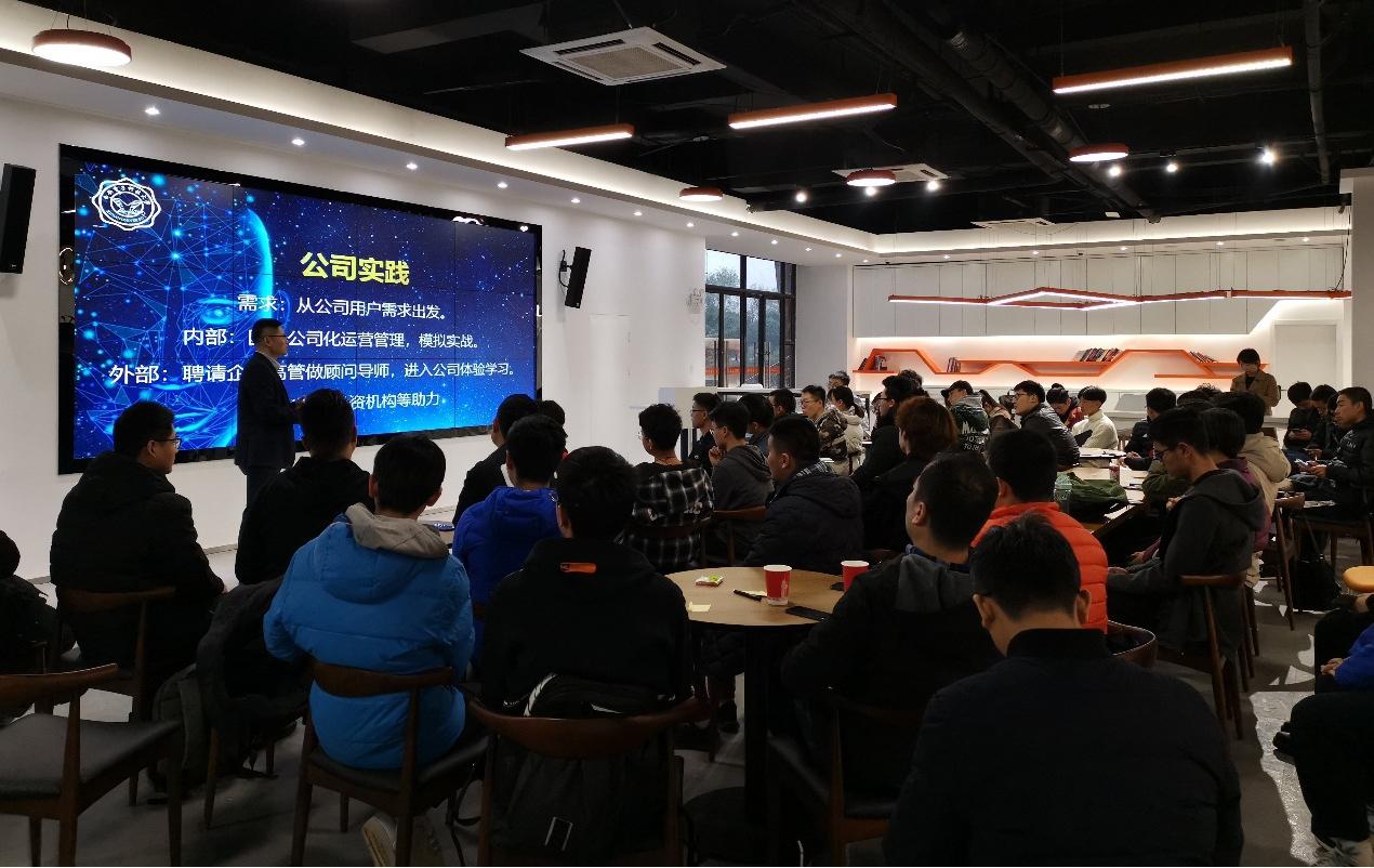 产教融合 西电创新创业实验班发布企业项目