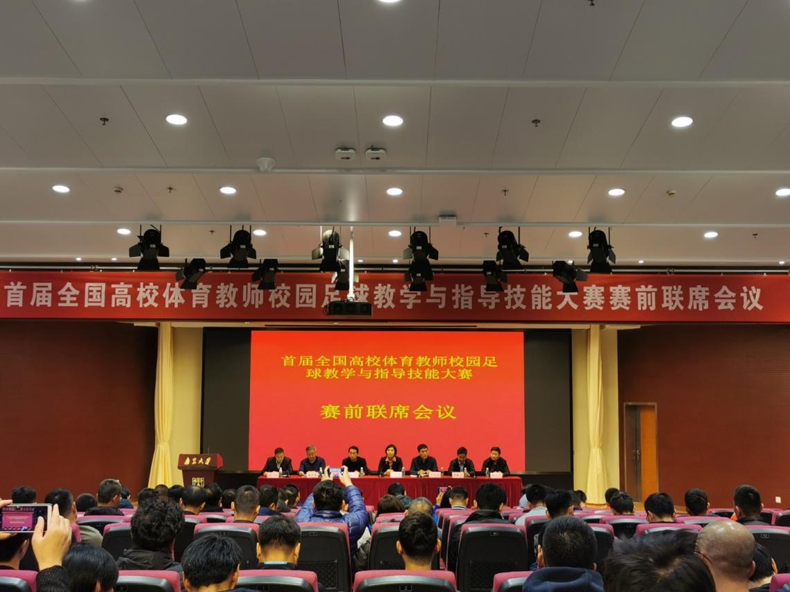 西电教师张龙高校校园足球教学指导技能赛中获奖