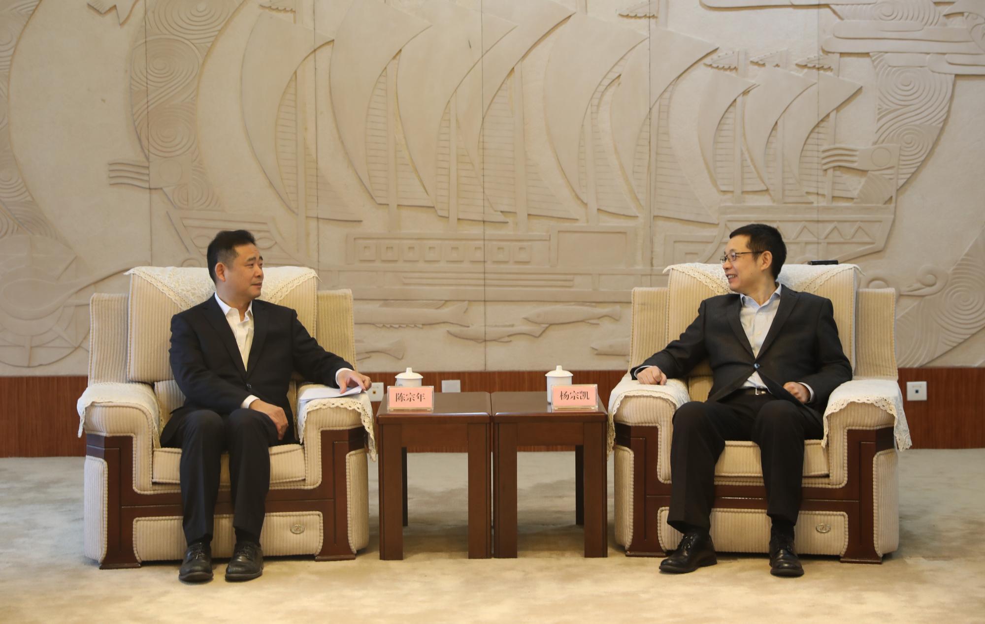 海康威视董事长陈宗年率队到访西电 共商战略合作
