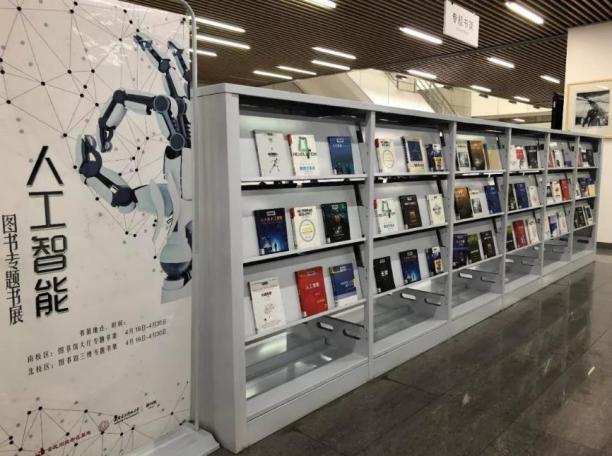 """西电图书馆被授予""""阅读推广星级单位""""荣誉称号"""
