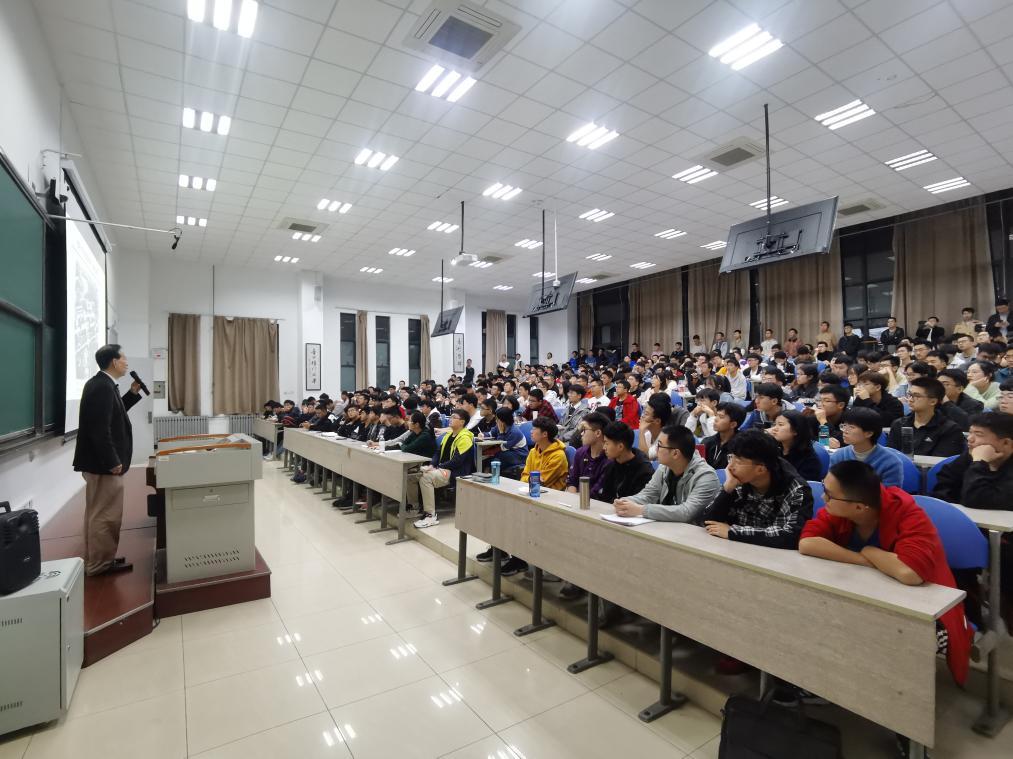 中国科学院郝跃院士为本科生作导师大讲堂讲座