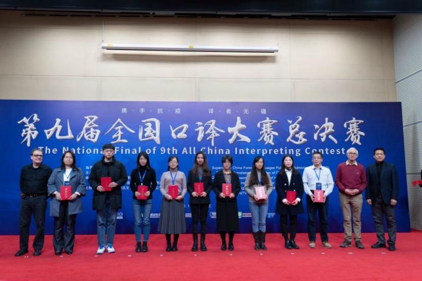 西电外国语学院学子在全国口译大赛中获二等奖