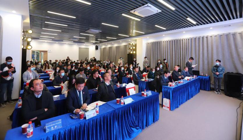 """西电广研院""""合和共赢·融创未来""""产教融合论坛举行"""