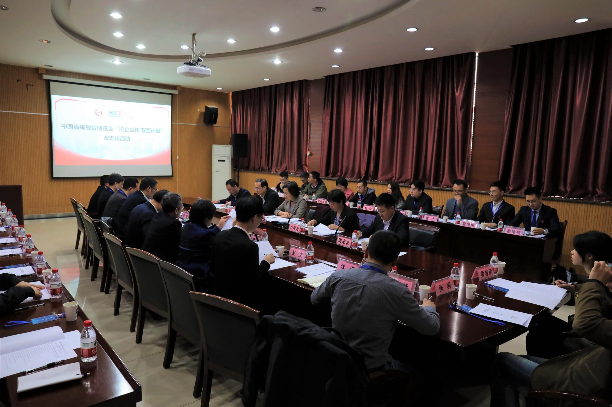"""中国高等教育学会""""校企合作 双百计划""""专家组来访"""