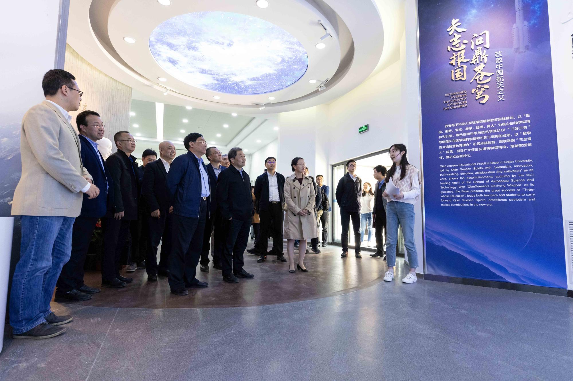西电召开国家重大科研仪器研制项目监理及验收启动会