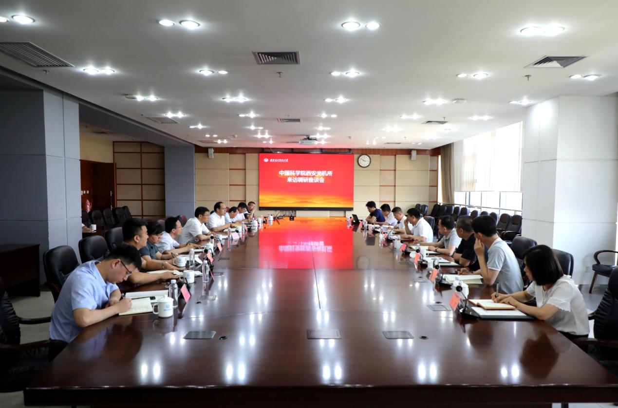 中国科学院西安光学精密机械研究所来校调研交流