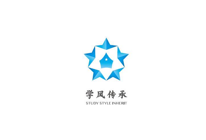 西电首次获批中国科协学风传承示范基地